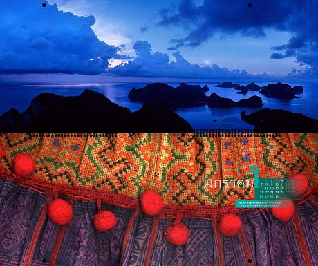 Mu Ko Angthong N.P. – Ko Wua Talap