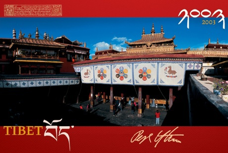 Lhasa, Džókhang, Cuglagkhang