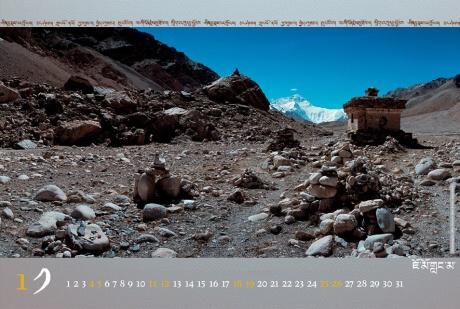 Džomolangma (Mount Everest)